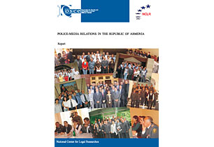 Report's cover page